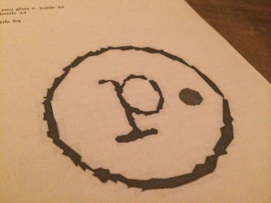picca-1