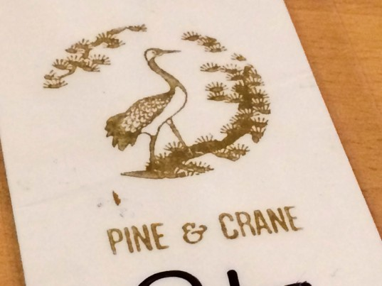pineandcrane-1